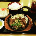 牛ハラミステーキ定食