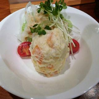 ポテトサラダ(びんびや )