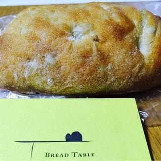 ごぼうのチャバタ  (ブレッドテーブル (BREAD TABLE))