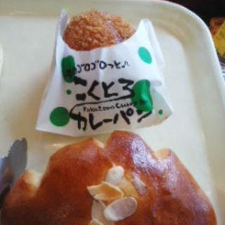 カレーパン(ベーカリーショップ コルティボーノ 瑞穂店 (Colti Buono))