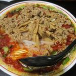 灼熱剃刀麺
