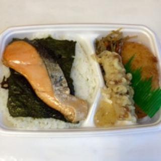 のり銀鮭弁当(ほっともっと川崎南幸町店)
