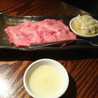 ネギタン塩(ホルモン銀牙)