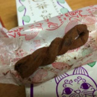飴チョコ(マールブランシュ 加加阿365祇園店 (マールブランシュ カカオ365ギオンテン))