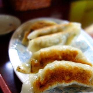 餃子(まるなか )