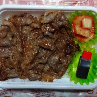 カルビ丼(まるはん 谷津店 )