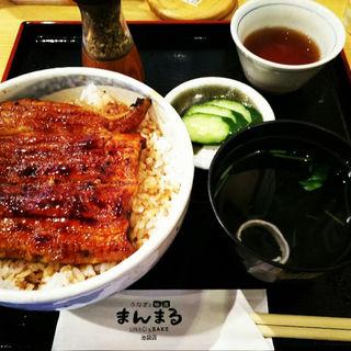 鰻丼(まんまる )