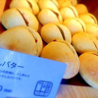 あんバター(もとまちカフェ&ベーカリー )