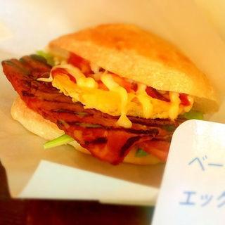 ベーコンエッグサンド(もとまちカフェ&ベーカリー )