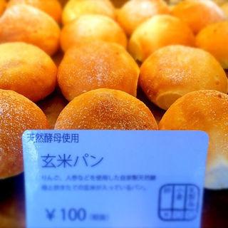 玄米パン(もとまちカフェ&ベーカリー )