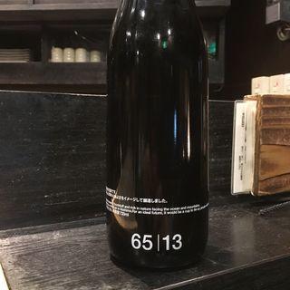6513(焼き鳥 松元 西中洲本店)