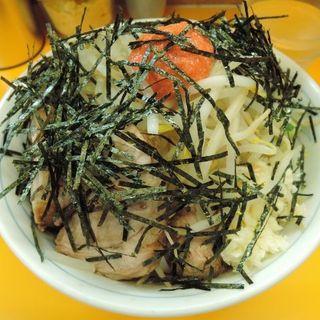 ラーメン(ニンニク、ヤサイ)+明太子汁なし(ラーメンエース 八王子店 )