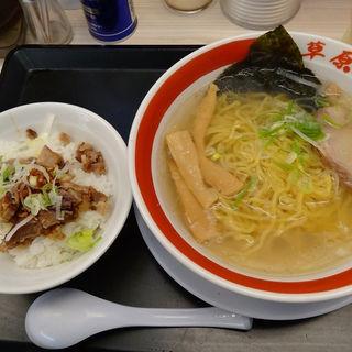 チャー丼定食(塩ラーメンとミニチャーシュー丼のセット)(ラーメン大草原 秋山店 )