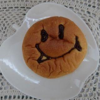 北海道産かぼちゃのハロウィンクリームパン