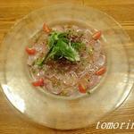 鮮魚のカルパッチョ 柚子の香り