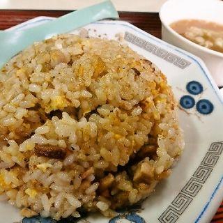 炒飯(三栄ラーメン )