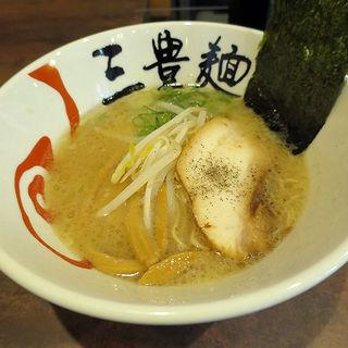 とんこつ三豊麺(三豊麺 十三店 (サンホウメン))