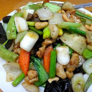 鶏肉のカシューナッツ炒め(中国大飯店)
