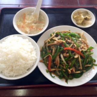 青椒肉絲(中国家常料理 新洪記)