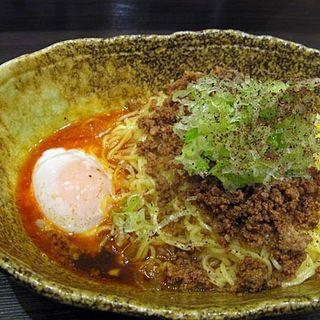 汁なし担々麺 大盛り 辛さX1+温泉玉子(中華そば くにまつ)