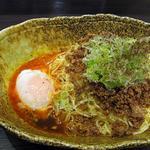 汁なし担々麺 大盛り 辛さX1+温泉玉子