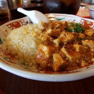 麻婆炒飯(中華料理 頤和園 大博多ビル店)