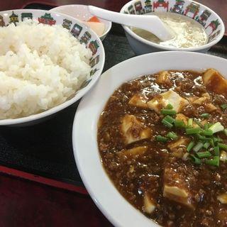 マーボー豆腐定食(中華街 (チュウカガイ))
