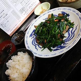 レバニラ定食(中華食彩宮本 )
