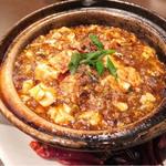 土鍋仕立ての麻婆豆腐