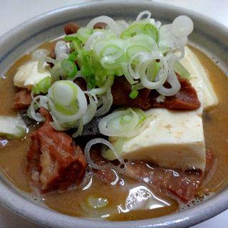 モツ煮豆腐(亀鶴)