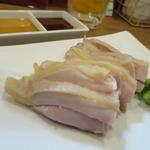 蒸し鶏(俺の餃子 トアウエスト店 )