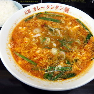 元祖カレータンタン麺(大辛)(元祖カレータンタン麺 征虎 総本店)