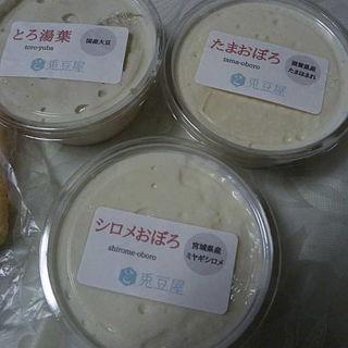 たまおぼろ(兎豆屋 )