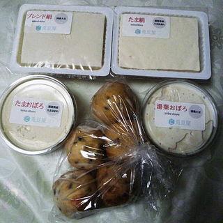 たま絹(兎豆屋 )