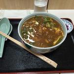 鶏カレーうどん(八起庵 丸太町本店 (はちきあん))