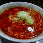 タンタン麺 (激辛)