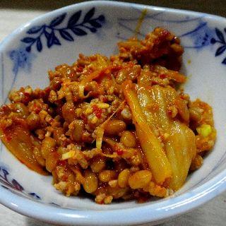 納豆キムチひき肉和え (千両 )