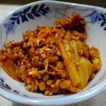 納豆キムチひき肉和え