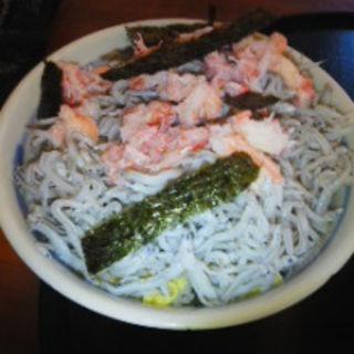 食べ比べ丼セット(千力 (せんりき))