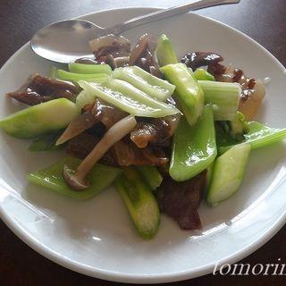 干し豚肉と野菜炒め(南粤美食)