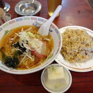 ラーメン&炒飯セット(吉田飯店 (【旧店名】吉田家))