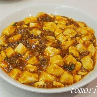 麻婆豆腐(味仙 今池本店 (ミセン))
