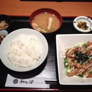 豚トロ定食(和久伊 (わくい))