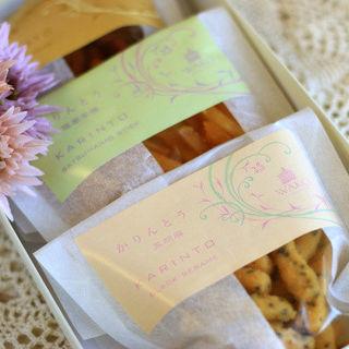 かりんとう3種(和光 ケーキ&チョコレートショップ  )
