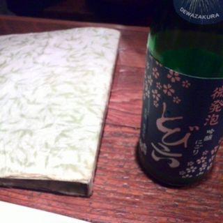 とびこい(地酒喝采 かも蔵 (カモゾウ 醸蔵))