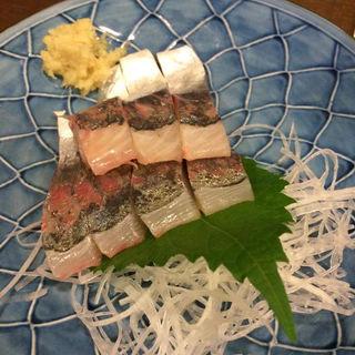 鯵炙り(地魚料理 ますだ )