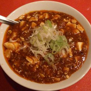 麻婆豆腐(壱参龍 )
