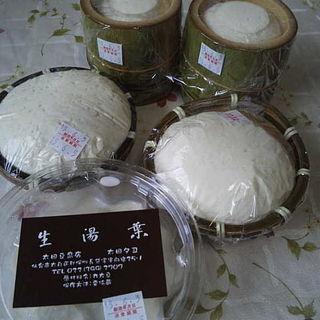ザル豆腐(太田とうふ店 )