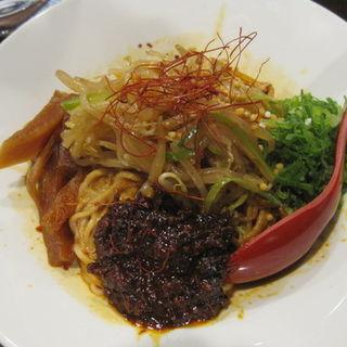 汁なし担担麺(密くろ )
