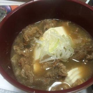 米沢牛筋煮込み(山形田 )